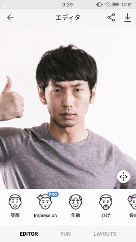 FaceAppを使用する前の大川さん