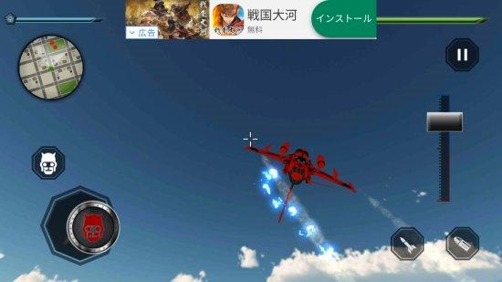 航空ロボットゲームの飛行画像