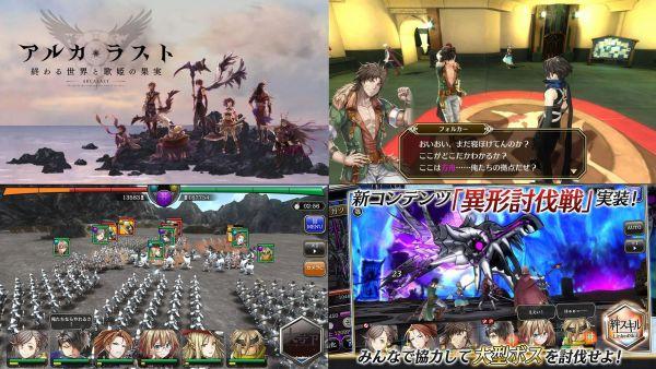 アルカ・ラストのゲーム紹介画像