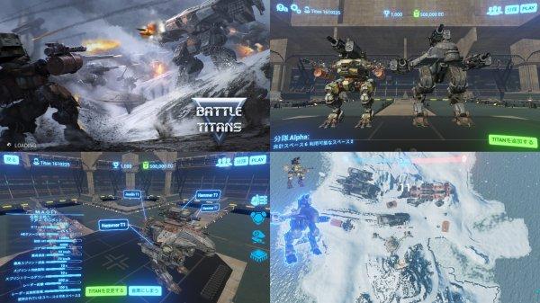 B.o.Tのゲーム画像