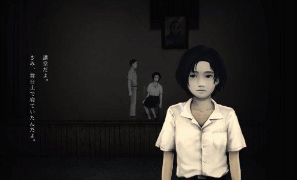 返校 -Detention- 講堂で眠っていた少女