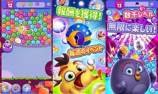 Angry Birds Dream Blastのゲーム画像