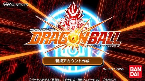 ICカードダスドラゴンボールのタイトル画面