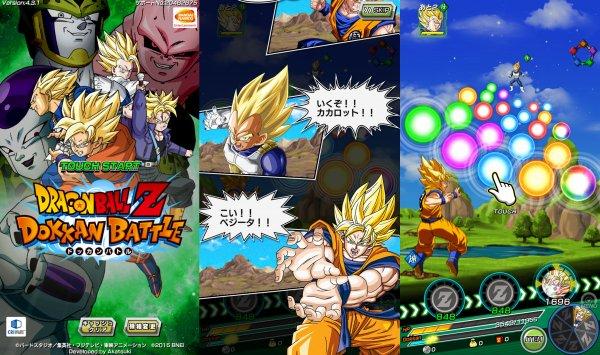 ドラゴンボールZ ドッカンバトルのゲーム画像