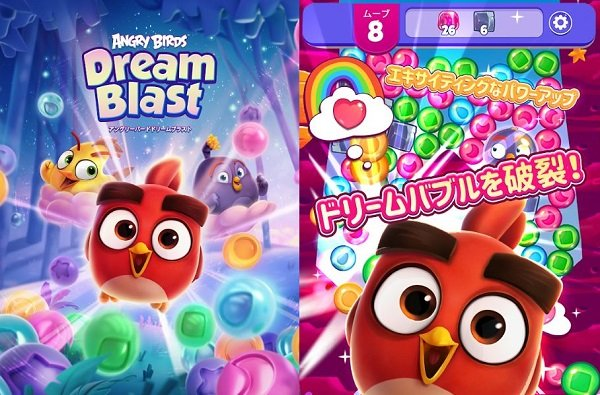 Angry Birds Dream Blastの紹介画像