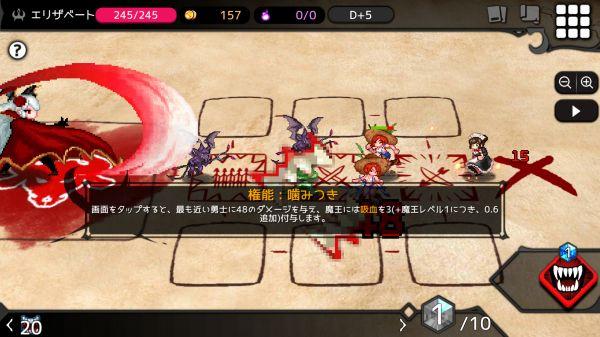 ダンジョンメーカーの戦闘画面