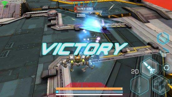 エキソギア2の勝利画面