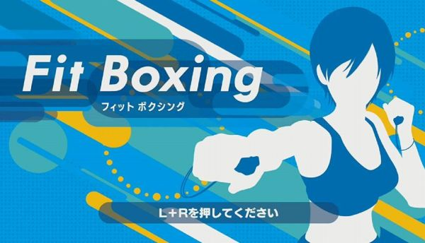 Fit Boxingのタイトル画面
