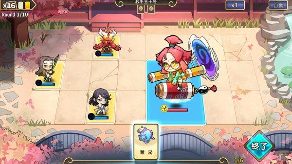 元気封神:Reverseの戦闘画面