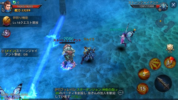 goddessの戦闘シーン
