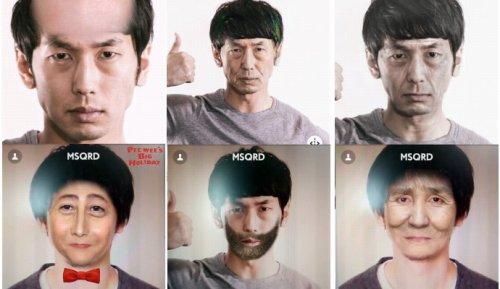 老け顔アプリで変換された大川さんたち