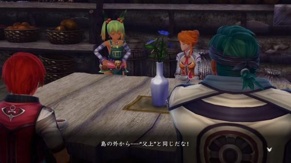 イースVIII nintendo switch版の画像