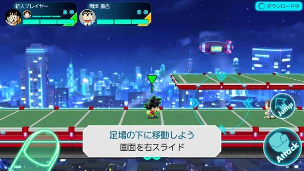 ジャンプ 実況ジャンジャンスタジアムの戦闘バトル画面