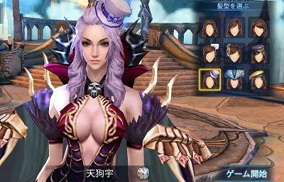 Goddess女性ウィザードの髪型の見た目