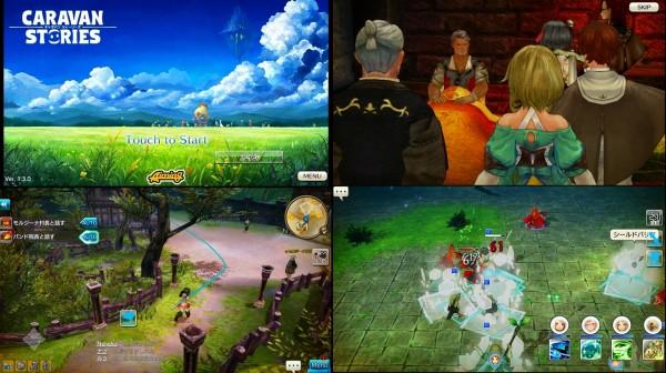 MMORPGキャラバンストーリーズの紹介画像