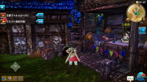 MMORPGキャラバンストーリーズの移動画面