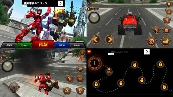 モンスターロボットヒーローシティバトルのゲーム画像