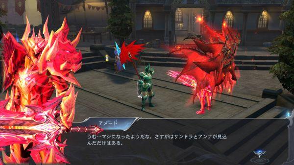 MU:奇蹟の覚醒・成長する主人公とそれを認める戦士
