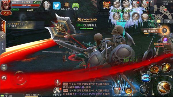 ズームイン後の戦闘画面