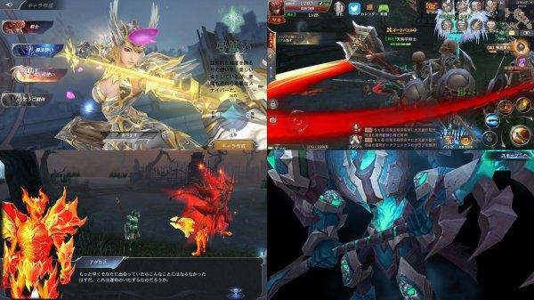 MU:奇跡の覚醒のスマホゲーム画像