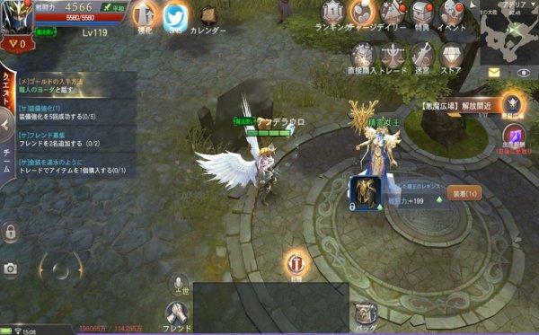 MU:奇蹟の覚醒のゲーム画面