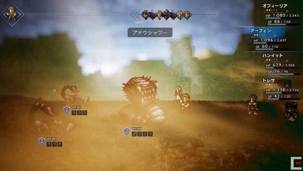 オクトパストラベラーの戦闘画面