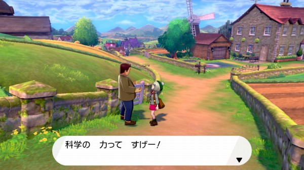 ポケットモンスター -Switchのゲーム紹介画像