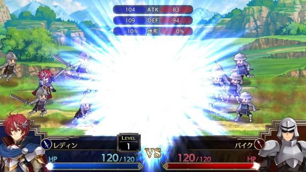 ラングリッサーI&IIの戦闘画面