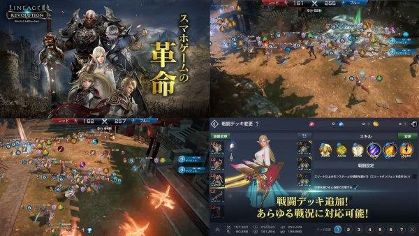 リネージュ2のゲーム画像