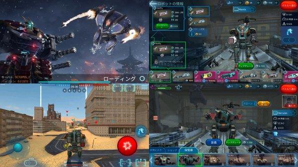 ロボットウォーフェアのゲーム画像