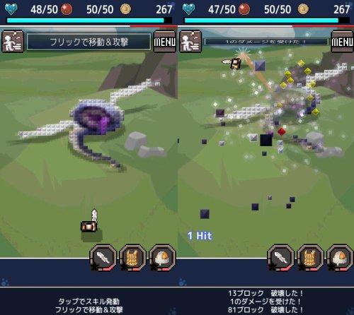 心鎧リコレクトの戦闘画面