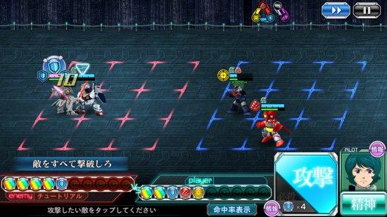 スーパーロボット大戦X-Ωの戦闘画像