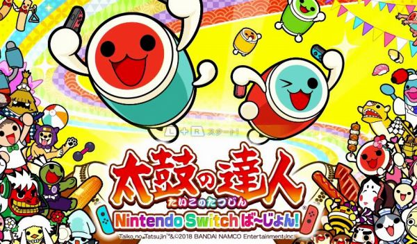 太鼓の達人 Nintendo Switch ば〜じょん!のタイトル画像