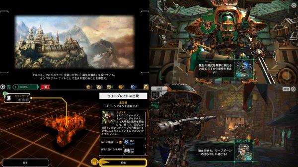 Warhammer 40,000の画像