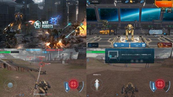 War Robotsのゲーム画像