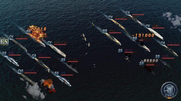 ウォーシップサーガの戦闘画面