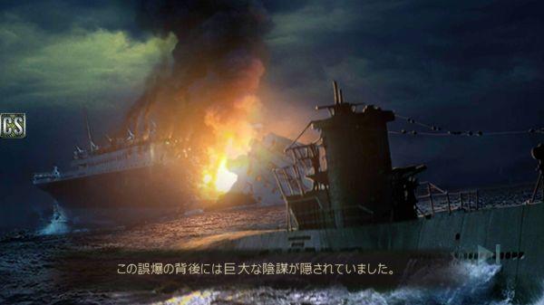 撃沈される艦船