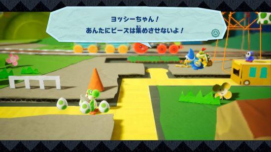 ヨッシークラフトワールドのゲーム画像