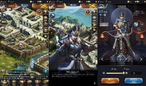 天地の如くのゲーム画面