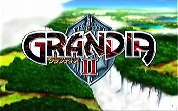 グランディアⅡのタイトル