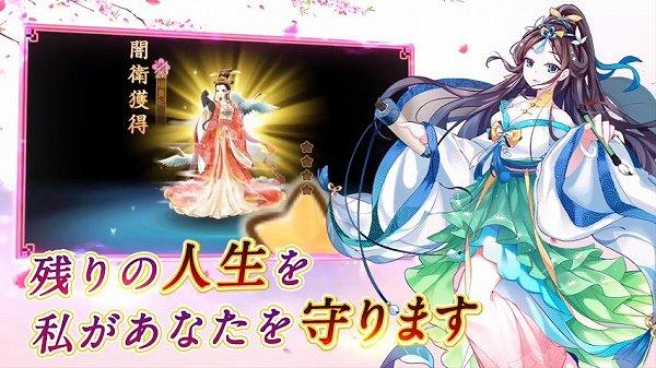 宮廷女官のキャラクター