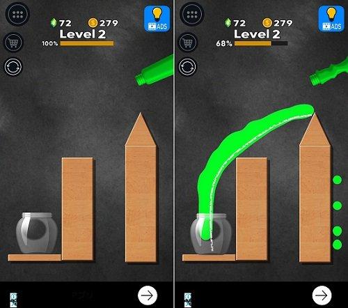 Smash Diy Slimeのパズルゲーム画像