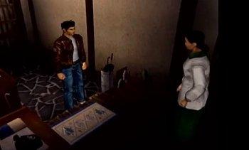 シェンムーのゲーム画面