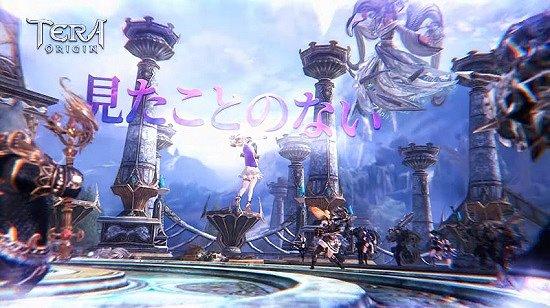 TERA ORIGINのゲーム紹介画像