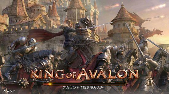 キング・オブ・アヴァロンのタイトル画面