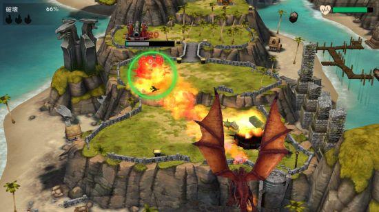 War Dragonsのスクリーンショット