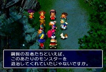 風来のシレン外伝 女剣士アスカ見参のゲーム画像