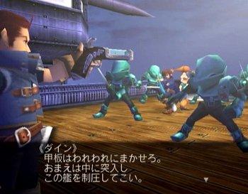 エターナル アルカディアのゲーム画面