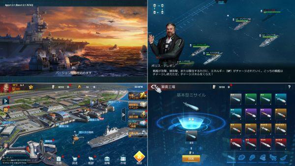 放置艦隊の紹介画像