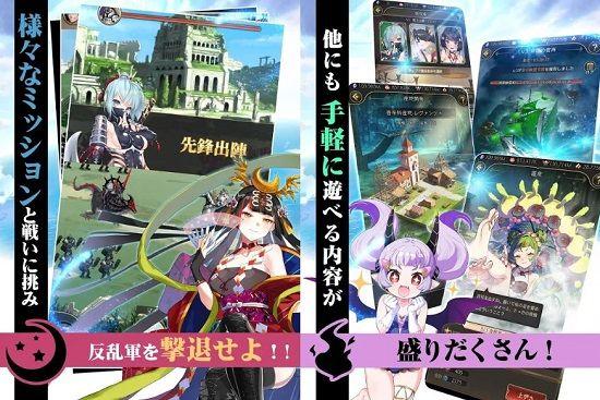 モテモテ魔王の異世界冒険録のシステム紹介